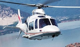 Заказ вертолета