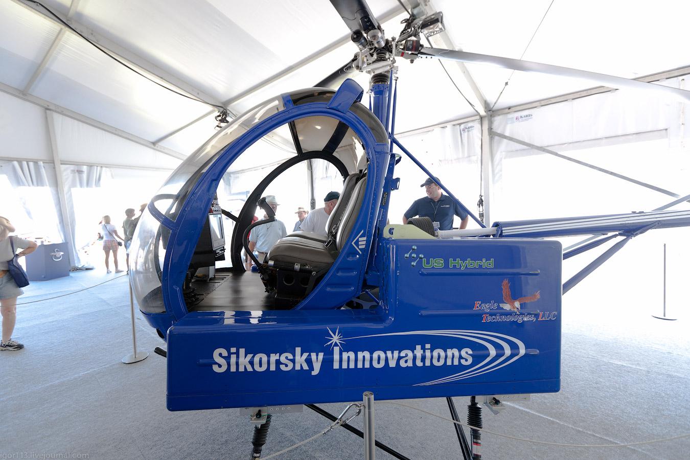 Компания Sikorsky Innovation представила вертолет на электрической тяге