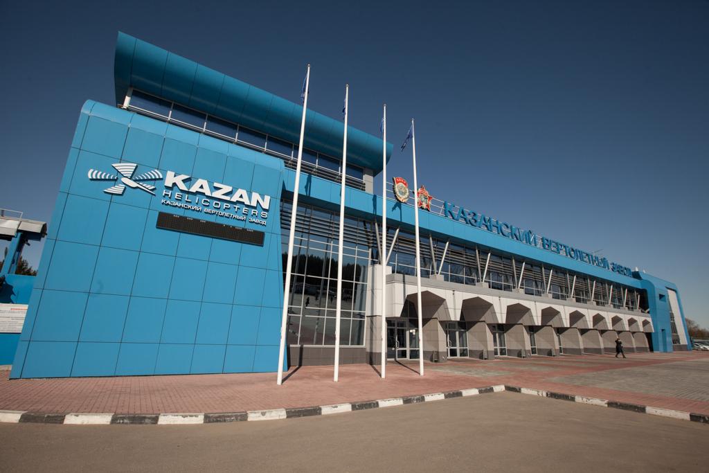 Казанский вертолетный завод снизил объемы производства